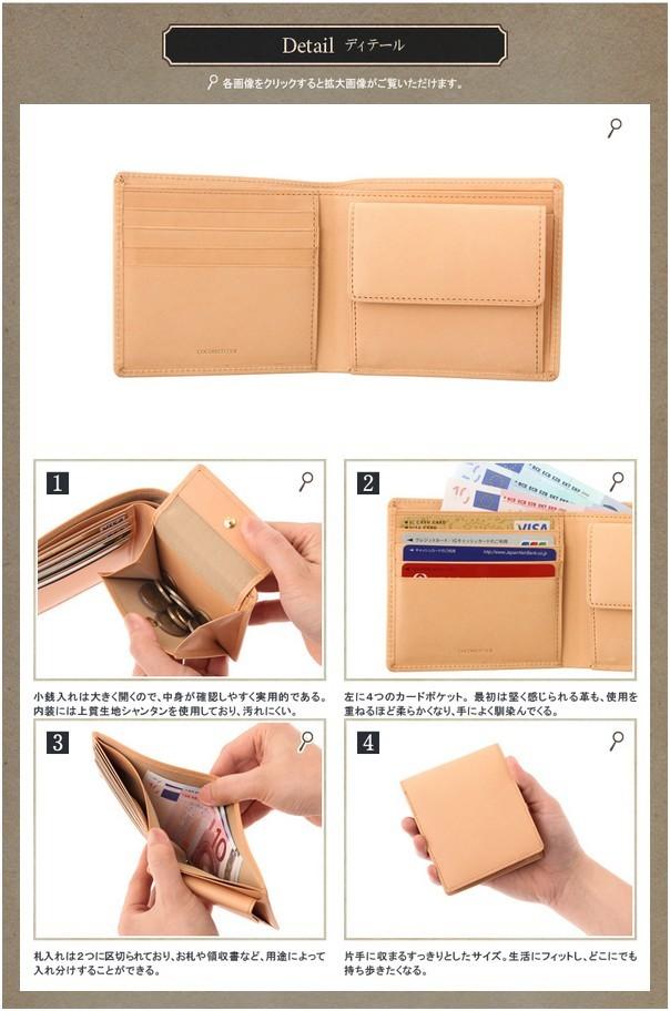 パティーナ・二つ折り財布