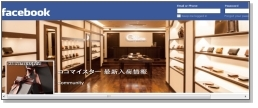 facebook01.jpg